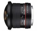 Samyang 12mm F2.8 ED AS NCS vista horizontal