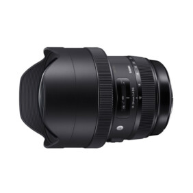 Sigma 12-24mm F4 DG HSM ART vista horizontal
